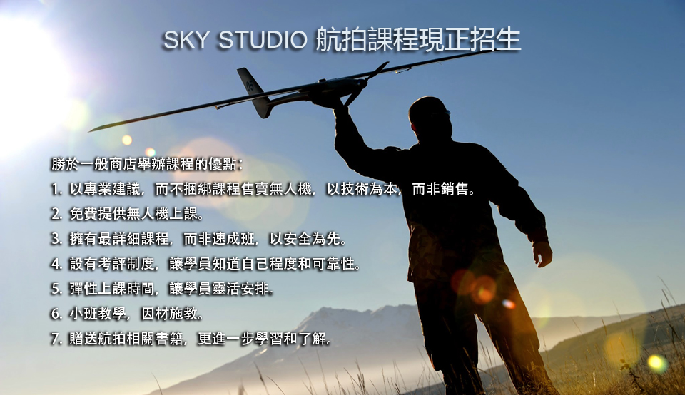 Sky_website_course_promo_banner_001